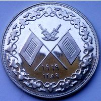 ОАЭ Эмират РАС-ЭЛЬ-ХАЙМА 2 риала 1969 год  (серебро)