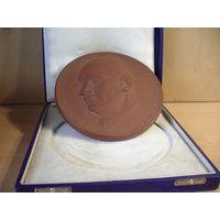 Медаль Мейсон. Эрнст Тельман. Цена снижена.