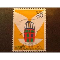 Япония 1995 памяти Хиросимы и Нагасаки