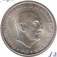 Испания 100 песет 1968 года. Штемпельный блеск! Cостояние UNC-!