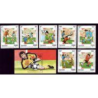 Блок и 7 марок 1989 год Камбоджа Футбол 162 999-1005