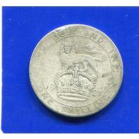 Великобритания 1 шиллинг 1921, серебро, Georg V