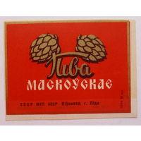 Московское пиво. Лида.