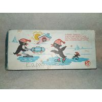 Коробка #7 Драже Ягодка Реклама пылесоса Красный пищевик Чырвоны харчавік Бобруйск СССР 1964 г ?