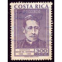 1 марка 1999 год Коста-Рика В.Мартинес 1512