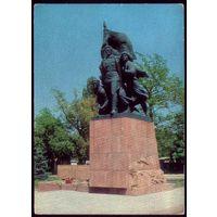 1978 год Алма-Ата Памятник борцам