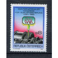 Австрия - 1989г. - Международный конгресс европейской организации по обеспечению качества - полная серия, MNH [Mi 1970] - 1 марка