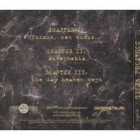 Comatose Vigil - Fuimus, Non Sumus (CD)