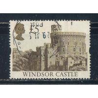 Великобритания 1992 ЕII Замки Виндзор Англия Стандарт #1399