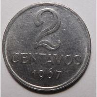Бразилия 2 сентаво 1967г.