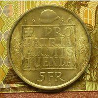 Швейцария  5 франков 1936 г