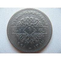 Сирия 1 фунт 1968 г.