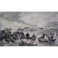 БУРЖЕ (30октября 1870г.).КАРТИНА де-Невилля. 23х15.5см. гравюра