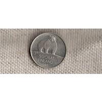 Финляндия 50 пенни 1990/фауна/медведь(Ah)
