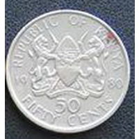 Кения, 50 центов 1980