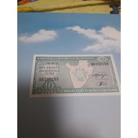 БУРУНДИ 10 франков 1997 год