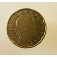 20 евроцентов, Люксембург 2006