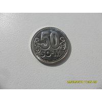 50 сум Узбекистан 2018 год - из коллекции