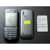 2674 Телефон Nokia 308 (RM-781). По запчастям, разборка