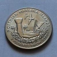 25 центов, квотер США, Северные Марианские острова, P D