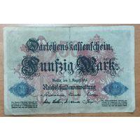 50 марок 1914 года - Германия (Ro.50b)