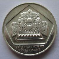 Израиль 10 лир 5735 (1975) Ханука. Голландская лампа - серебро 20 гр.