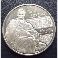 Казахстан. 50 тенге 2014