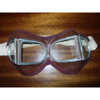 Ретро-очки защитные складные