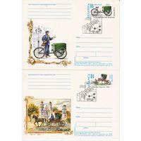 Спецгашение Первый национальный день клиента 16.11.2001. Комплект из шести предметов (два конверта и четыре карточки)
