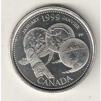 Канада 25 цент 1999 Январь