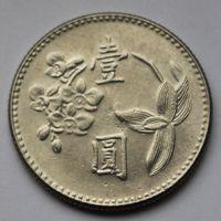 Тайвань, 1 доллар.