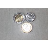 Разные монеты одним лотом
