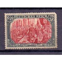 """Германия Стандарт Wz 1 """"DEUTSCHES REICH"""" 5 М (*) 1905-1913 гг"""