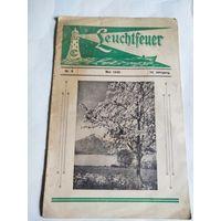 Leuchtfeuer. 10.Jahrgang. Nr.5 Mai 1936. Молодежный журнал на немецком языке,готический шрифт.