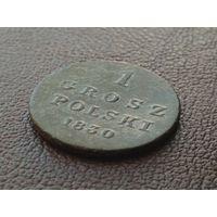 1 грош 1830