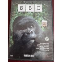 BBC Дикая природа