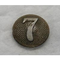 Вермахт , номер 7  , пуговица ,