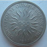 Турция 10000 лир 1994 г. XVII зимние Олимпийские Игры, Лиллехаммер 1994