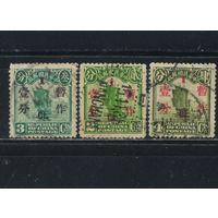 Китай Респ 1930-3 Джонка Надп Стандарт#228IIb,272,277