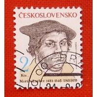 Чехословакия. Известные люди. ( 1 марка ).