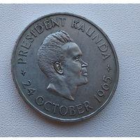 Замбия 5 шиллингов, 1965 Годовщина независимости 7-9-8
