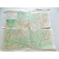 Физическая карта Белорусской ССР,  1974 г. и политико-административная карта Белорусской ССР
