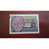 50-летие венгерской банкноте 1976 год Венгрия