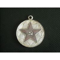 Медаль 20 лет безупречной службы МВД