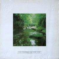 Rick Wakeman, Country Airs, LP 1986