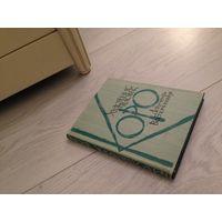 Коро (Камиль Коро) - художник, человек. Документы. Воспоминания. 1963, Робо А., Гайдукевич Е. М., Манакинa З. К.