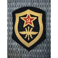 Шеврон СССР. Войска связи.