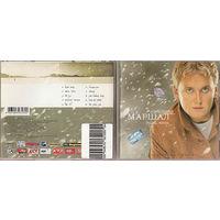Маршал, Александр - Белый Пепел (Nox Music)