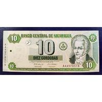РАСПРОДАЖА С 1 РУБЛЯ!!! Никарагуа 10 кордобов 2002 год UNC