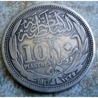Египет (Британский протекторат). 10 пиастров 1917 г. - 2